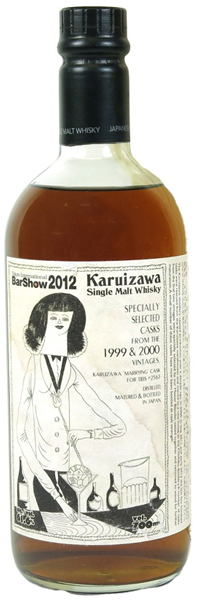 karuizawa-1999-2000-bar-show-2012-cocktail-series-70cl