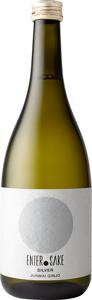 ENTER-Sake-silver-Junmai-Daiginjo-par-Richie-Hawtin-72cl-Bouteille