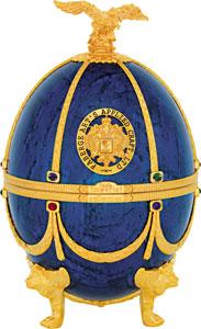 Faberge-Egg-Imperial-Vodka-Saphire-70cl-bouteille