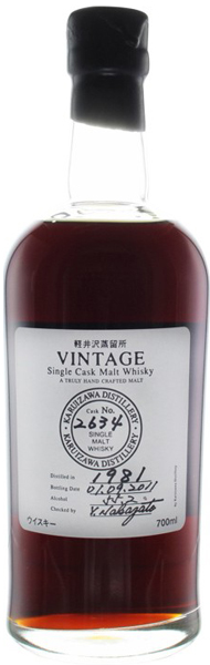 karuizawa-vintage-1981-30-ans-2011-edition-70cl