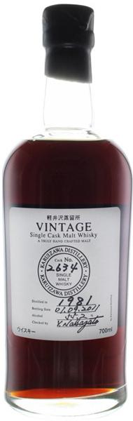 karuizawa-vintage-1981-30-years-2011-edition-70cl