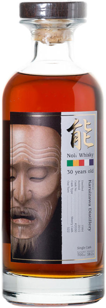 karuizawa-1984-noh-2017-edition-japanese-whisky-70cl