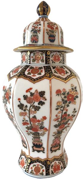 nikka-arita-yaki-malt-and-grain-ceramic-decanter