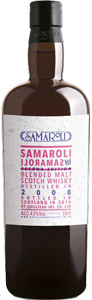 samaroli-blended-malt-2008-8-years-2016-release-70cl