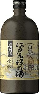Shirayuki-Edo-Genroku-junmai-sake-Yamadanishiki-riz-72cl-bottle