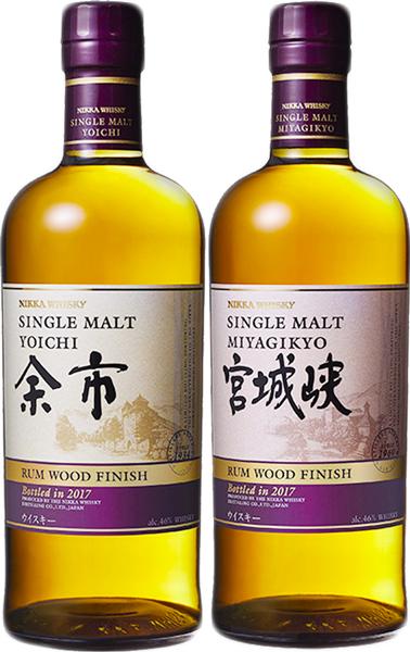 Nikka Yoichi & Miyagikyo Rum Cask Finish - Coffret 46%